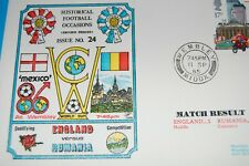 ENGLAND V RUMANIA  1985 FIRST DAY COVER