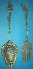 BAROQUE STYLE BRASS SERVING FORK & SPOON - ITALY - ORNATE LION - MAN - NEPTUNE