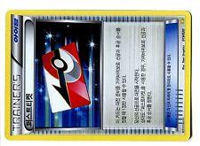 PROMO POKEMON CARD DC ( KOREAN ) HOLO N° 019/020 FIRST TICKET