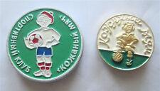 USSR RUSSIA LEATHER BALL SPORT SOCCER FOOTBALL BOYS & GIRLS CLUB 2 PINS