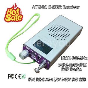 ATS100 DSP Receiver Radio Receiver 150K-30MHZ 64M-108MHZ FM RDS AM LW MW SW SSB