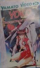 1 VHS YAMATO VIDEO 26 MANGA/ANIME-MAMONO HUNTER YOKO CACCIATRICE DI DEMONI demon