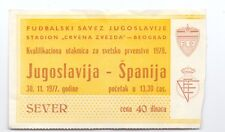 USED TICKET - SFR YUGOSLAVIA vs SPAIN FIFA WORLD CUP QUALIFICATION GAME 1977