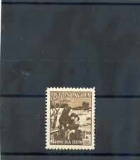 Yugoslavia Sc B46a(Mi 320C)*Vf Lh Perf 11 1/2 $30