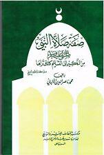 Sifat Salat Un-nabi Arabic (Prophets Prayer Described) By Sheikh Naasir-Ud-Deen