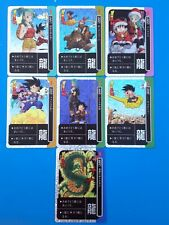 Dragon Ball Fan - Custom HK Card - Prism Set 7 Cards SP DB - PP Card
