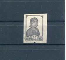 RUSSIA YR 1931,SC 466,MI 374B,USED,IMPERFORATED,FACTORY WORKER,30 KOP
