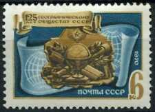 Russia 1970 SG#3792 Geographical Society MNH #E9746
