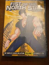 Fist of the North Star TV Series Episodes 1-36 DVD Out of Print Discotek Media