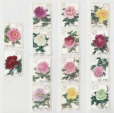 CHINA 1964  ISSUE FLOWERS SET UNUSED** SCOTT 767/81