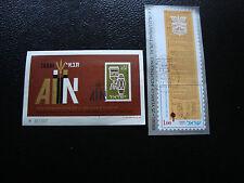 ISRAELE - francobollo yvert e tellier blocco n° 5 10 obliterati (Z6) stamp