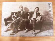 M&D [SUPER JUNIOR Heechul & TRAX Jungmo] - I WISH [ORIGINAL POSTER] *NEW*