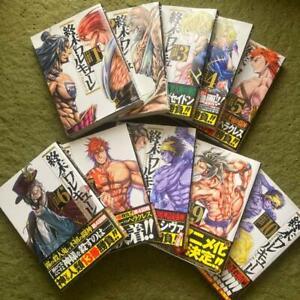 Record of Ragnarok Shumatsu no Walkure 【Japanese ver】 Vol.1-10 set Manga Comics