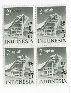 Indonesia #18 Block  MNH - Stamp CAT VALUE $13.00