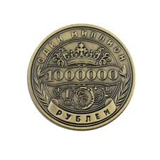 One Million Ruble Russian Bronze Coin Collectible World Metal Coin Art Ornament