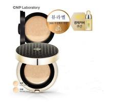 CNP Propolis Ampule In Cushion ++(#23) Beige Main 15g+Refill 15g K-Beauty