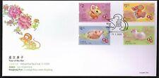 Hong Kong, China 2020-1 New Year of Rat Stamp FDC Zodiac Animal 鼠年