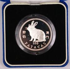 1999 Patacas Macau 28.88 Grams Silver