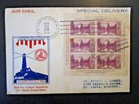 US SC# 750 FDC / APS Cachet / Airmail / Special Delivery - Z5121