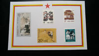 """VERY RARE CHINA PEOPLE REPUBLIC """"OFFICIAL PRESENTATION CARD"""" STAMPS ON FRONT"""