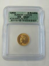 1902 RUSSIAN EMPIRE ST. PETERSBURG MINT 5 ROUBLE GOLD ICG MS67
