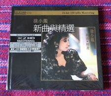 Paula Tsui ( 徐小鳳 ) ~ Greatest Hits ( Serial number 72 ) ( K2CD Press ) Cd