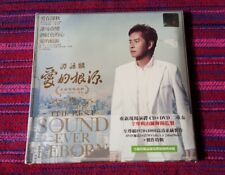 Alan Tam ( 譚詠麟 ) ~ 愛的根源 (CD+DVD) ( Hong Kong Press ) Cd