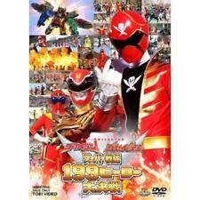 GOKAIGER GOSEIGER SUPER SENTAI 199 HERO GREAT BATTLE-JAPAN DVD