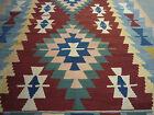 "Smart Turkish kilim oriental carpet ( 8ft.6"" x 6ft. )"