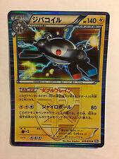 Pokemon Carte / Card MAGNEZONE Rare Holo 025/070 R BW7