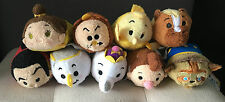 Disney Store Beauty And The Beast Tsum Full Set 9 Tsum Tsums Complete Belle Bête