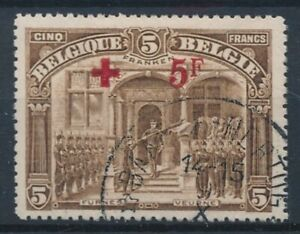 [30043] Belgium 1918 Good RARE stamp Very Fine used signed Value $330