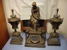 Antique Tiffany Bronze & Marble Clock & Garniture Set