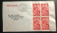 1948 Roseau Dominica first day cover FDC King George VI Royal Silver Wedding