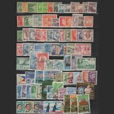 PHILIPPINES:  lot of 82 stamps – mint & used --
