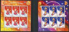 2003. Belarus. Merry Christmas! Happy New Year! 2 m/sh