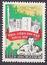 KOREA Pn. 1980 MNH** SC#1904 stamp,  Studying.
