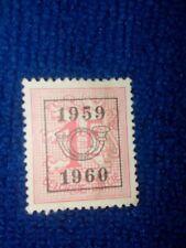 STAMPS - TIMBRE - POSTZEGELS - BELGIQUE - BELGIE 1959  NR.PRE698 (*) (ref.2276)