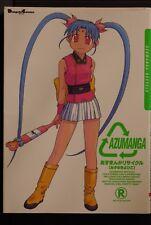 JAPAN Kiyohiko Azuma: Azumanga Recycle (Tenchi Muyo,Battle Athletess Manga)