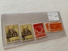 China Stamp Lot LA34