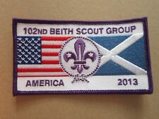 Beith America 2013 Cloth Patch Badge Boy Scouts Scouting L5K E