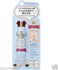 MAJOLICA MAJORCA SHISEIDO NUDE MAKE GEL FOR ACTIVE GIRL SPF50 PA++++ Light Beige