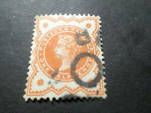 GB Large Brittany UK 1887, Stamp Classic 91 Obliterated, VF Stamp