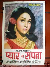 Pyar Ka Sapna {Mala Sinha} Hindi Indian Bollywood Orig Type c Movie Poster 1960s