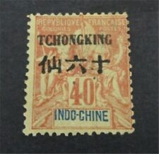 nystamps French Offices Abroad China Tchongking Stamp # 11 MOGH $63 U18y2962