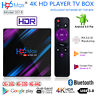 H96 Max 3318 TV  BOX Android 9.0 WiFi 4G RAM 16/32/64GB Quad Core 4K Set Top Box