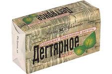 BIRCH TAR NATURAL SOAP ACNE PSORIASIS ECZEMA SEBORRHEIC DERMATITIS 1 bar 5oz