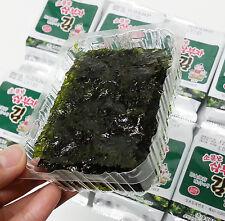 (30 Packs) Health Diet Food Korean Seasoned Roasted Seaweed Laver Snack Nori CA