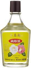 Hontou Tsubaki Hair Care Pure Camellia Oil 118 ml Glossy Finish from Japan