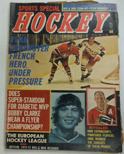 Sports Hockey Magazine Yvan Cournoyer Decmeber 1973 052315R